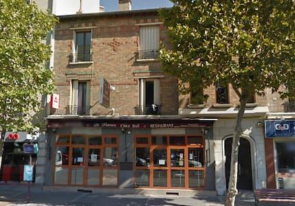 chambre T2 à 10 min de la Défense - La Garenne-Colombes