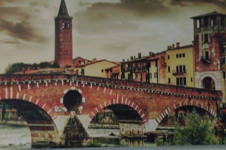 Dom a Verona - Verona - Apartamento