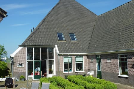 B&B De Koegang - Suite - Bed & Breakfast