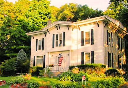 A wonderful B&B in Oneonta, NY - Szoba reggelivel