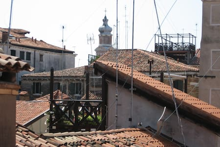 Between Rialto and San Marco, with breakfast/WiFi - Venice - Apartment