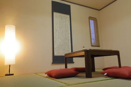 Sagamihara Part 3 - Byt