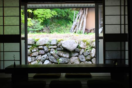 Japanese old folk traditional house - Mimasaka