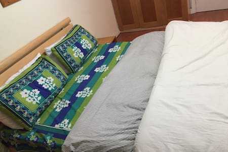 Double room near Dublin bay - Appartamento
