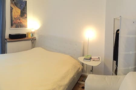 Nice and comfortable city bedroom! - Wohnung