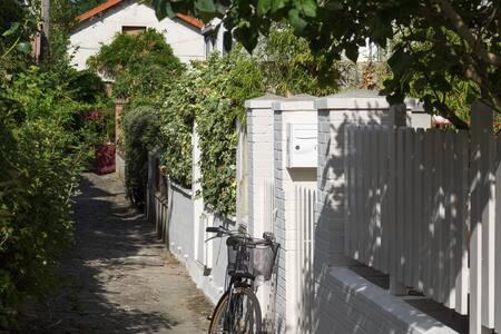 Jolie maison pour 4/5 personnes à Malakoff - Malakoff - House