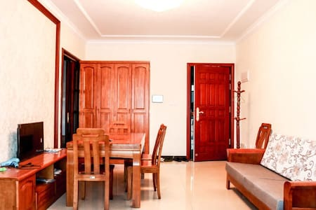 恒大海上威尼斯观海日租房一室一厅618 - Nantong - Leilighet