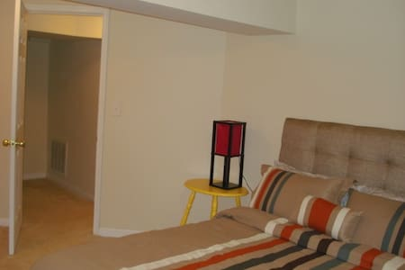 Your oasis on the Red Line - Silver Spring - House