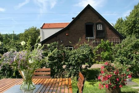 Nature and Peace in old Sheep Barn - Linschoten - Haus