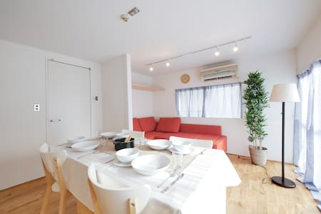 Newly remodeled/all flat/Disney/family/max 8 - 江戸川区