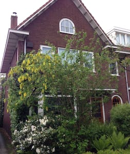 Comfortable room close to Amsterdam - Amstelveen - House