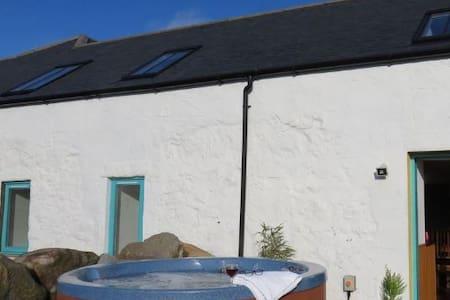 Vista Cottage - Casa