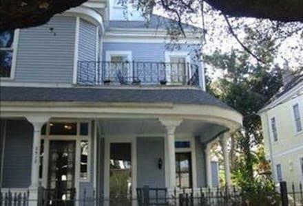 Magazine Street Apartment - New Orleans