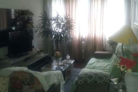 Aluguel quarto durante olimpíadas - Apartment