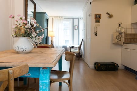 Charming Studio for two ! - Wohnung