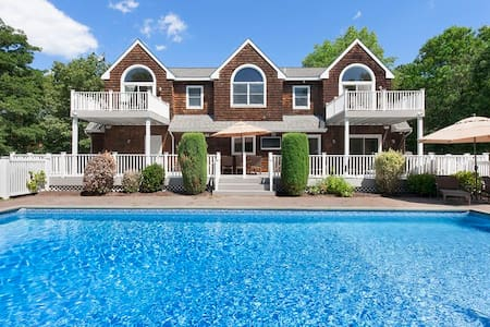 Perfect Hamptons House for Summer Entertaining!! - East Quogue - Casa