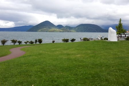 Lake Toya, Lake view, 1 mins walk to lake, Great!! - Ev