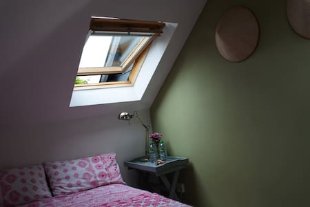 Nice and cosy room in Forest Hill - Appartement