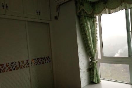 靠近公园,温馨舒适 - Zhengzhou