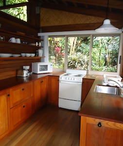 Architect's Private Cottage - Hōlualoa - Cabin