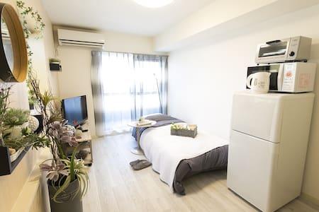 Located between Nagoya Sta. and Toyota Sta./#301 - Tenpaku-ku, Nagoya-shi - Appartement