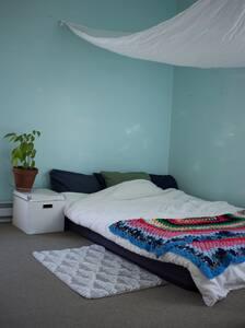 Sun Lit room in Providence