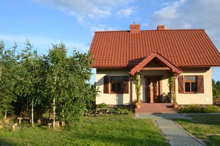 Holiday House Zagajnik - Dům