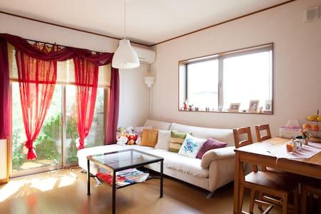 Ringe Attitude in Minamikashiwa - Huis