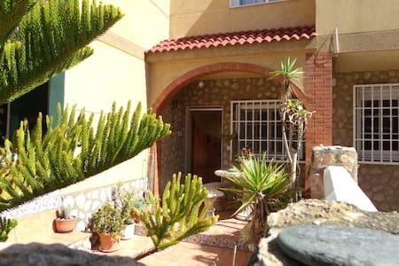 Holiday House Balanegra