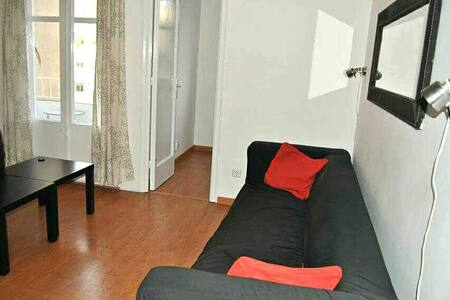 Nice room close to the beach - Barcelona - Apartment