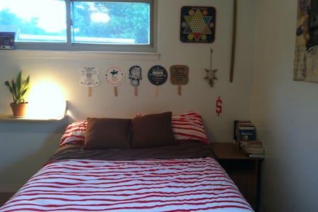 Ugly Green House Bed&Beer Room 2 - Ocean Springs - 独立屋