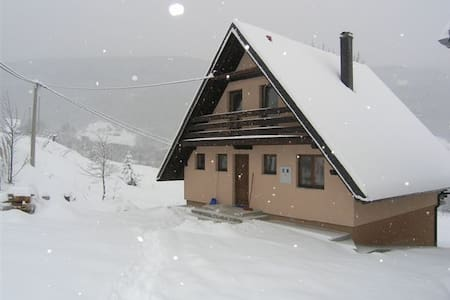 Charmant vacancion in Kupes, Bosnia - Ház