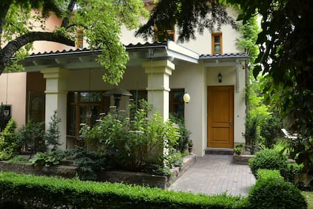 Remise am Schloss,  Garden area.