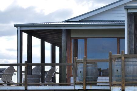 Oceanfield - Port Campbell - Haus