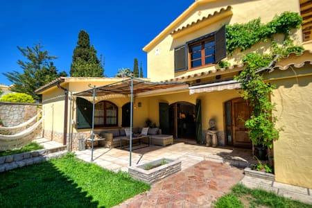Dream house - Sant Pere de Ribes - Haus