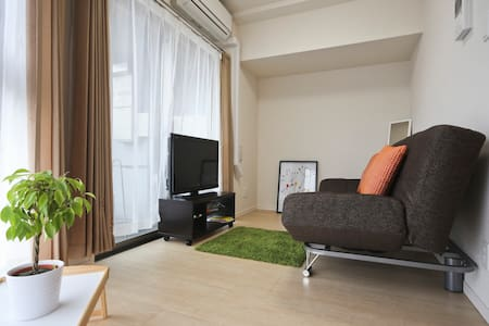 Perfect Location Shinjuku 30% OFF‼ - Apartment