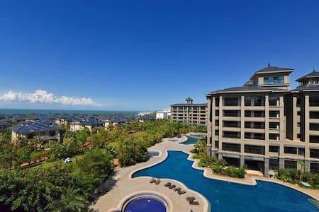 海口西海岸夏威夷假日花园,高端宁静,距离海滩280米,整租,可烹饪美食 - 海口 - 公寓