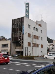 シェアハウス・やじま - Gifu-shi