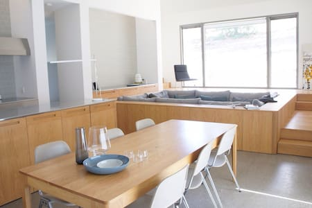 Style and comfort near Castlemaine - Castlemaine - Ev