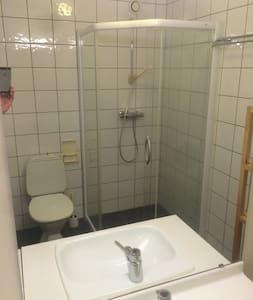 Cosy, clean apartment in great Norwegian nature! - Wohnung