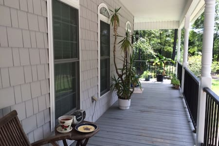 Private bed and bath suite near Charleston, SC - Ladson - House