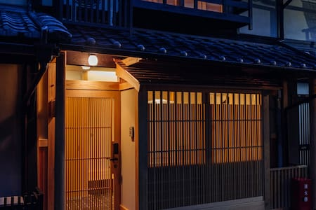 Kyomachiya in Gion (Special Sale) - House