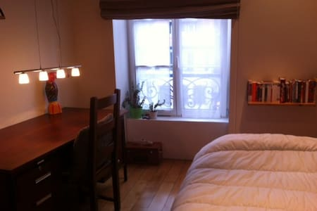 CHAMBRE INDIVIDUELLE - proche Cathédrale - Strasbourg - Appartement