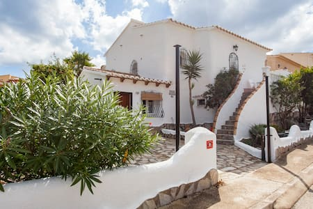 Casa del Cumbre: superb villa next to the pool - Benitachell - Dom