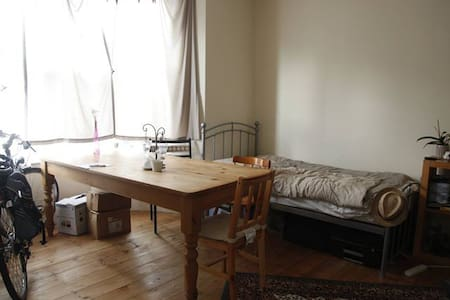 Cozy flat in South East London - London - Apartment