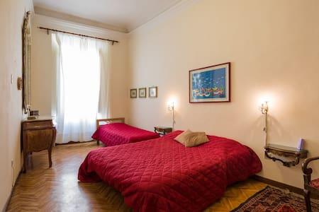 Laura e Giacomo - Mantova - Apartemen