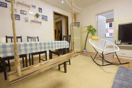 Great Apartment in the center of Shanghai! - Shanghai - Wohnung