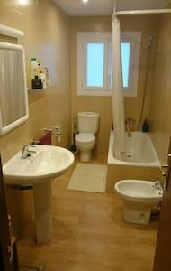 Warm and cozy room in Andorra - Andorra la Vella - Apartment