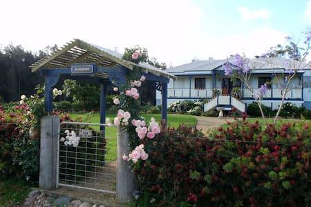 "Crescent Head Farm  ""WATERSIDE"" fish, surf, canoe - House"