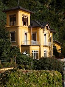 Villa Torretta! - Varenna